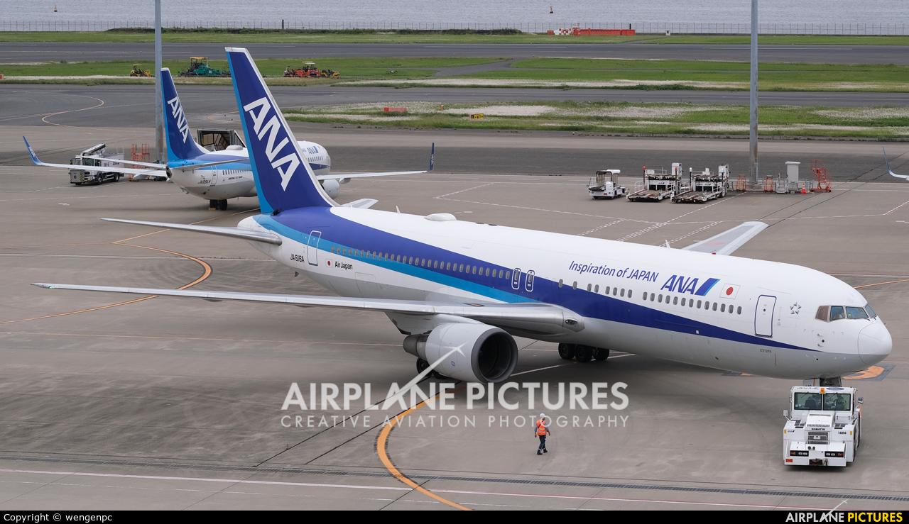 ANA - All Nippon Airways JA616A aircraft at Tokyo - Haneda Intl