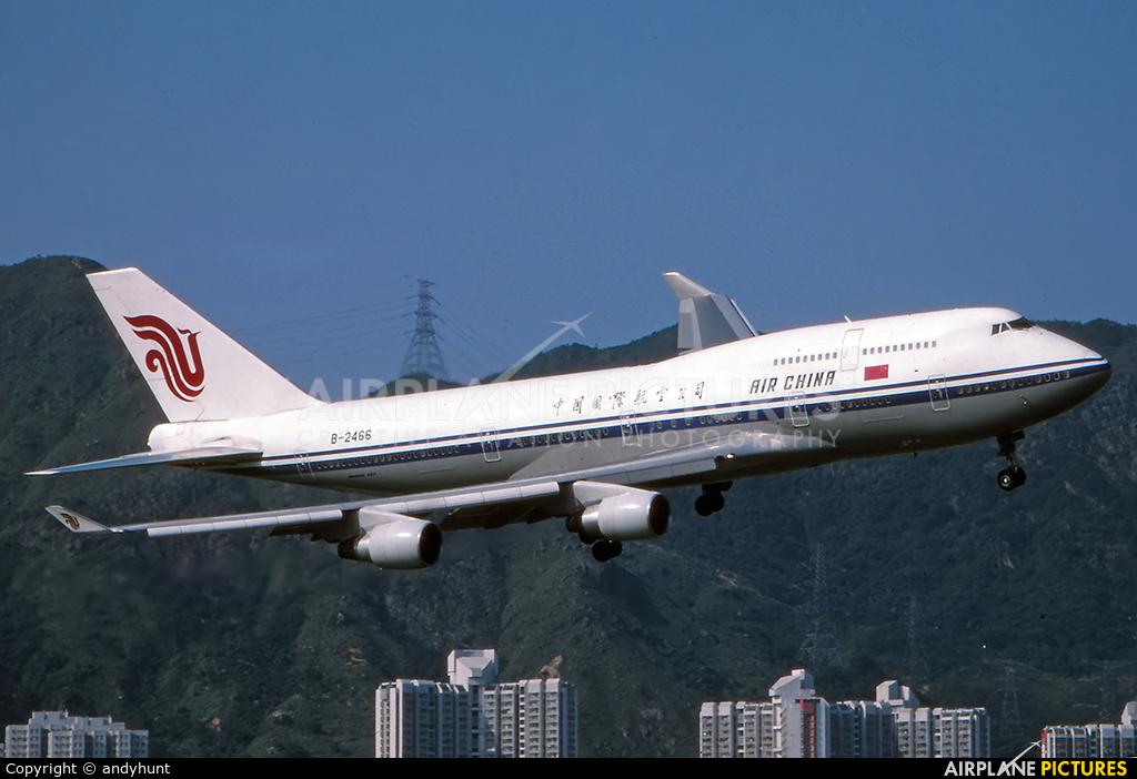Air China B-2466 aircraft at HKG - Kai Tak Intl CLOSED