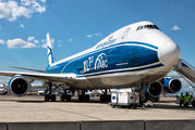 Air Bridge Cargo B748F brought supplies to Madrid title=