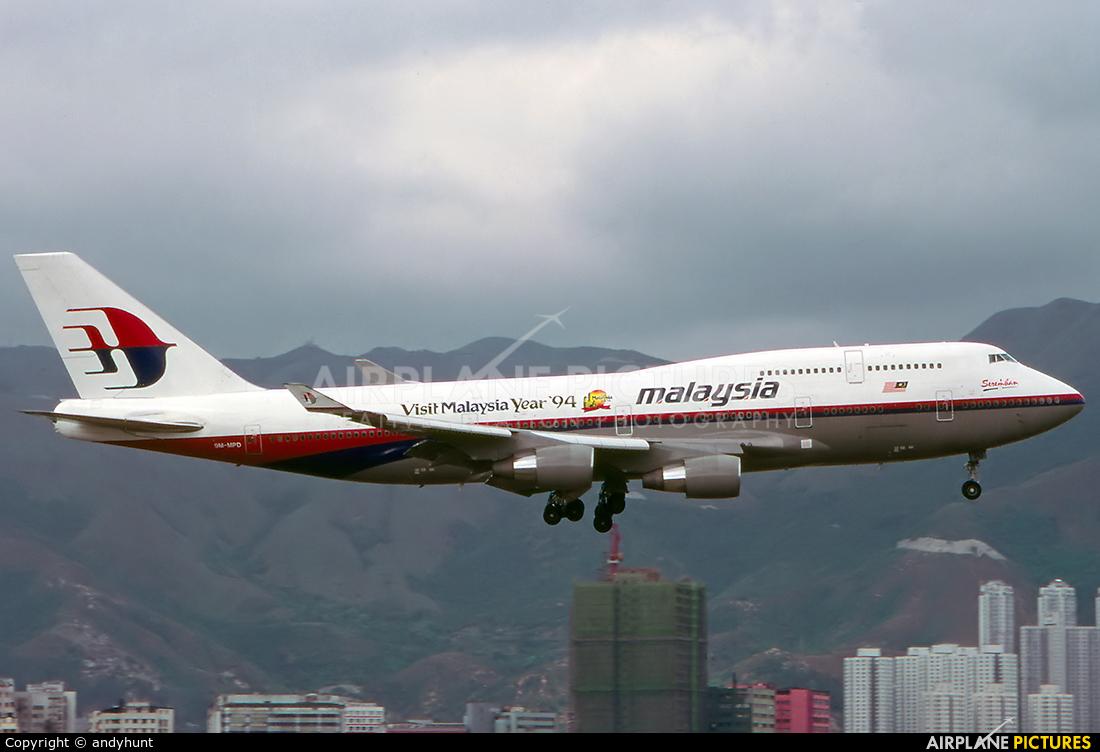 Malaysia Airlines 9M-MPD aircraft at HKG - Kai Tak Intl CLOSED