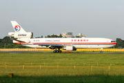 B-2171 - China Cargo McDonnell Douglas MD-11F aircraft