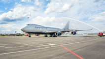 SkyGates begins operations from Moscow Zhukovsky  title=