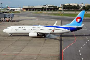 B-7227 - Hebei Airlines Boeing 737-800