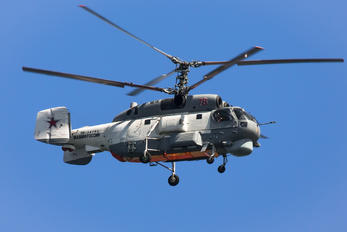 RF-34145 - Russia - Navy Kamov Ka-27 (all models)