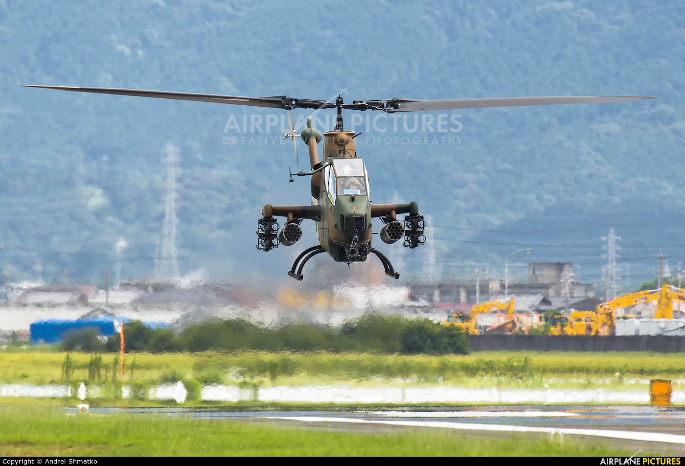 Japan - Ground Self Defense Force 73485 aircraft at Akeno Air Field