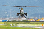 73485 - Japan - Ground Self Defense Force Fuji AH-1S aircraft
