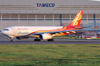 B-LNV - Hong Kong Airlines Airbus A330-200F