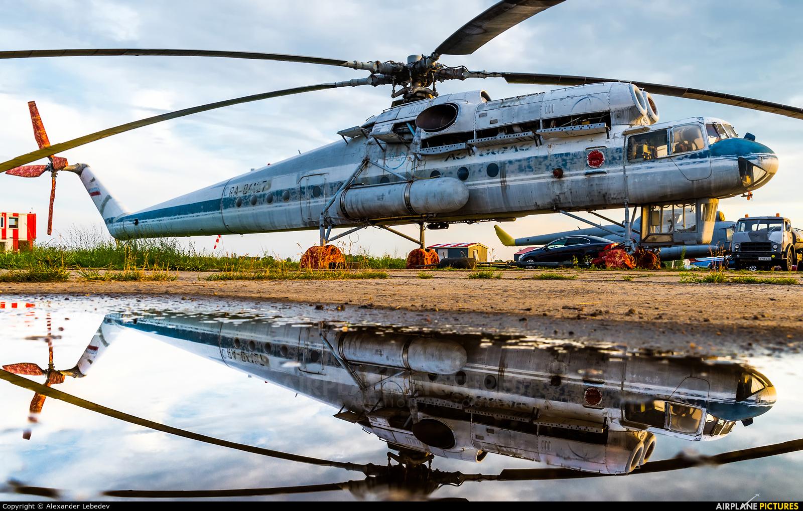Private RA-04127 aircraft at Oreshkovo