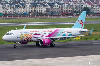 B-8145 - Loong Air Airbus A320