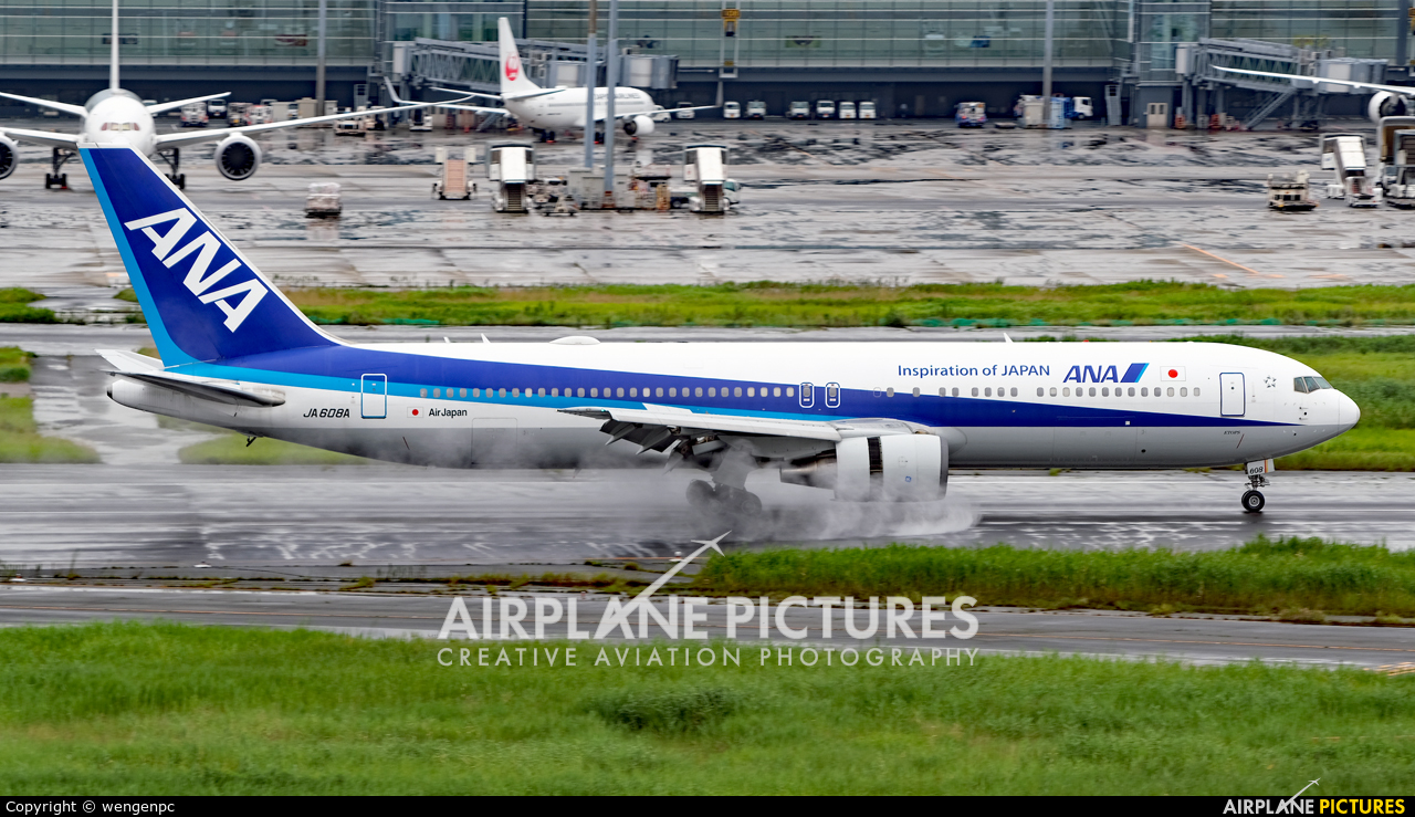 ANA - All Nippon Airways JA608A aircraft at Tokyo - Haneda Intl