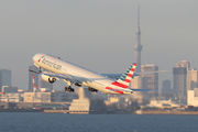 N731AN - American Airlines Boeing 777-300ER aircraft