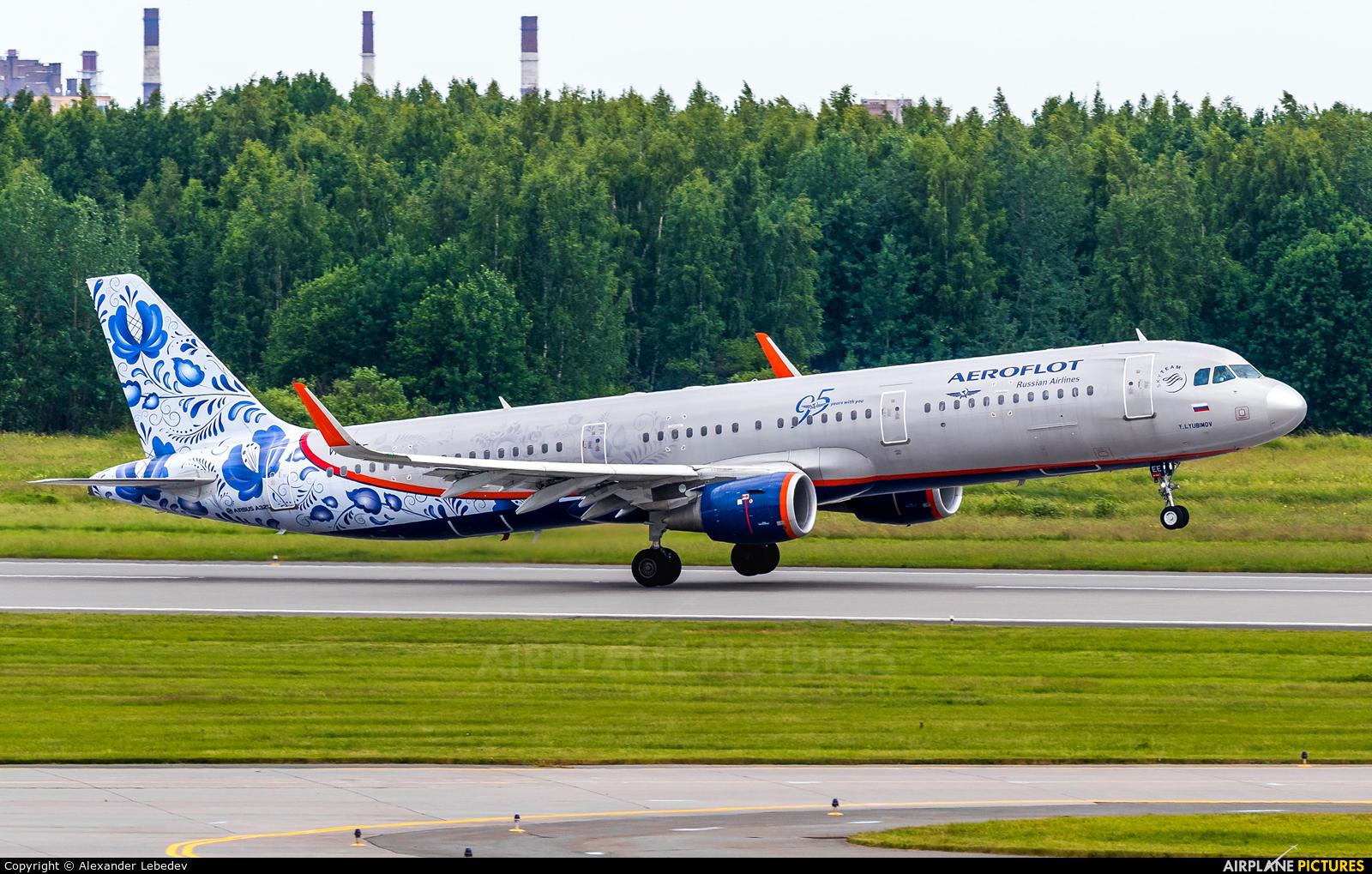 Aeroflot VP-BEE aircraft at St. Petersburg - Pulkovo