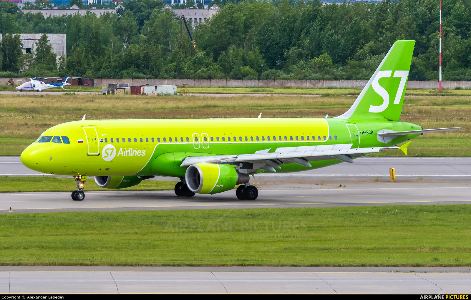 S7 Airlines VP-BCP aircraft at St. Petersburg - Pulkovo