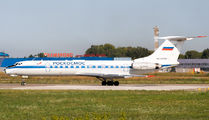 RA-65995 - Russia - Air Force Tupolev Tu-134A aircraft