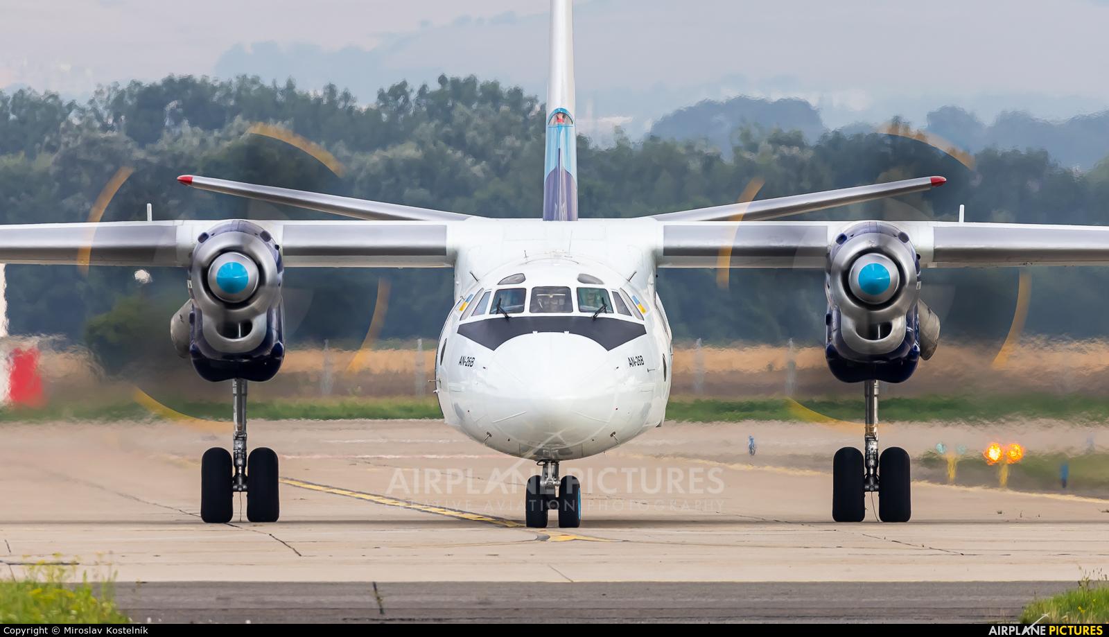 Vulkan Air UR-CQE aircraft at Ostrava Mošnov