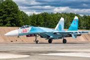RF-95277 - Russia - Navy Sukhoi Su-27P aircraft