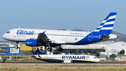 SX-EMA - Ellinair Airbus A320