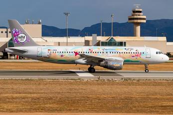D-ANNA - Sundair Airbus A320
