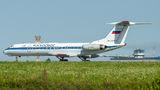 Kemerovo International Airport(UNEE/KEJ)-Russia