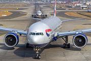 G-STBK - British Airways Boeing 777-300ER aircraft