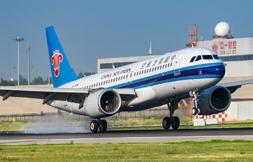 B-309K - China Southern Airlines Airbus A320 NEO