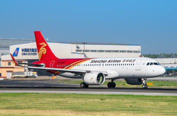 B-309P - Shenzhen Airlines Airbus A320 NEO