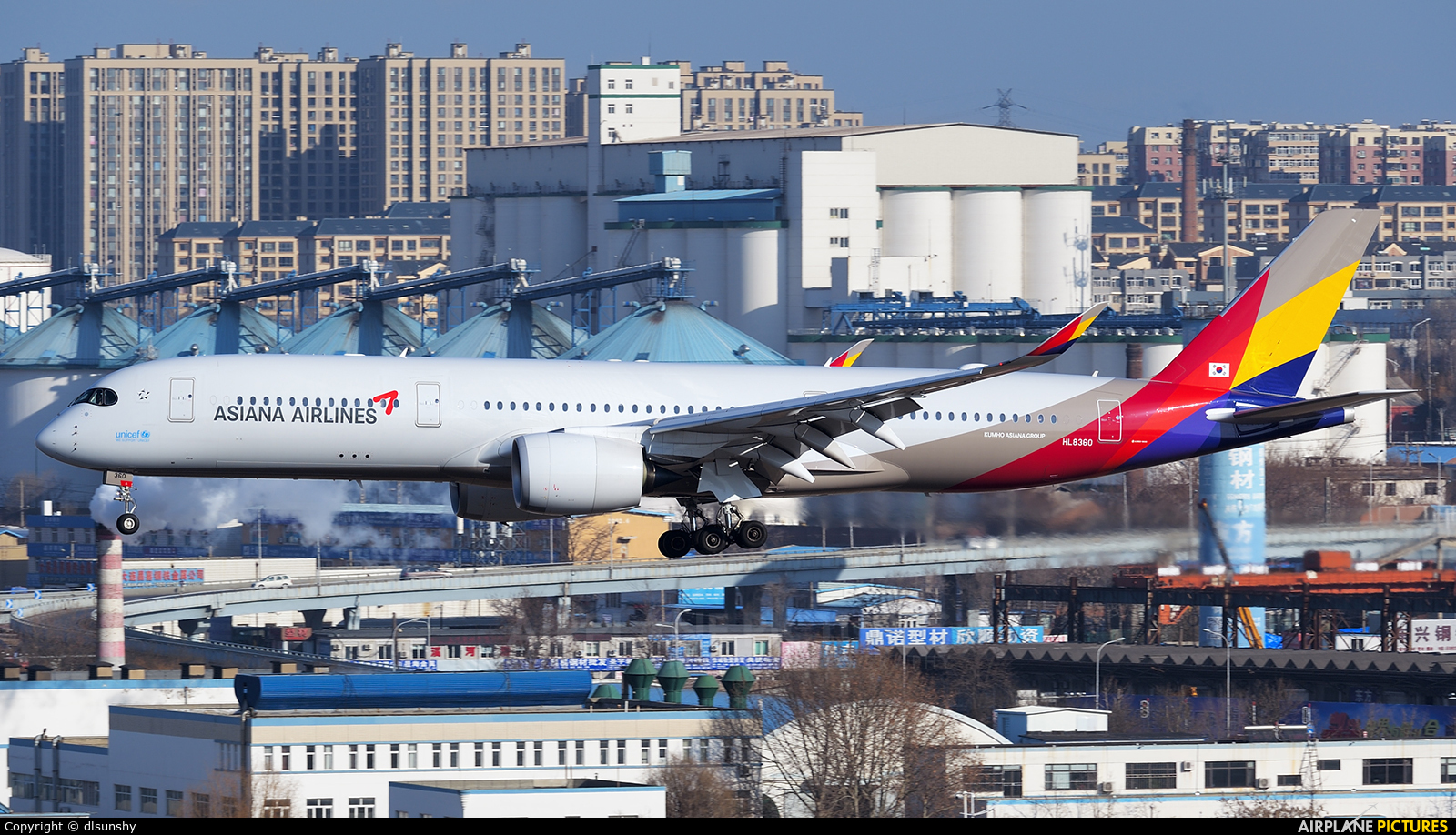 Asiana Airlines HL8360 aircraft at Dalian Zhoushuizi Int'l