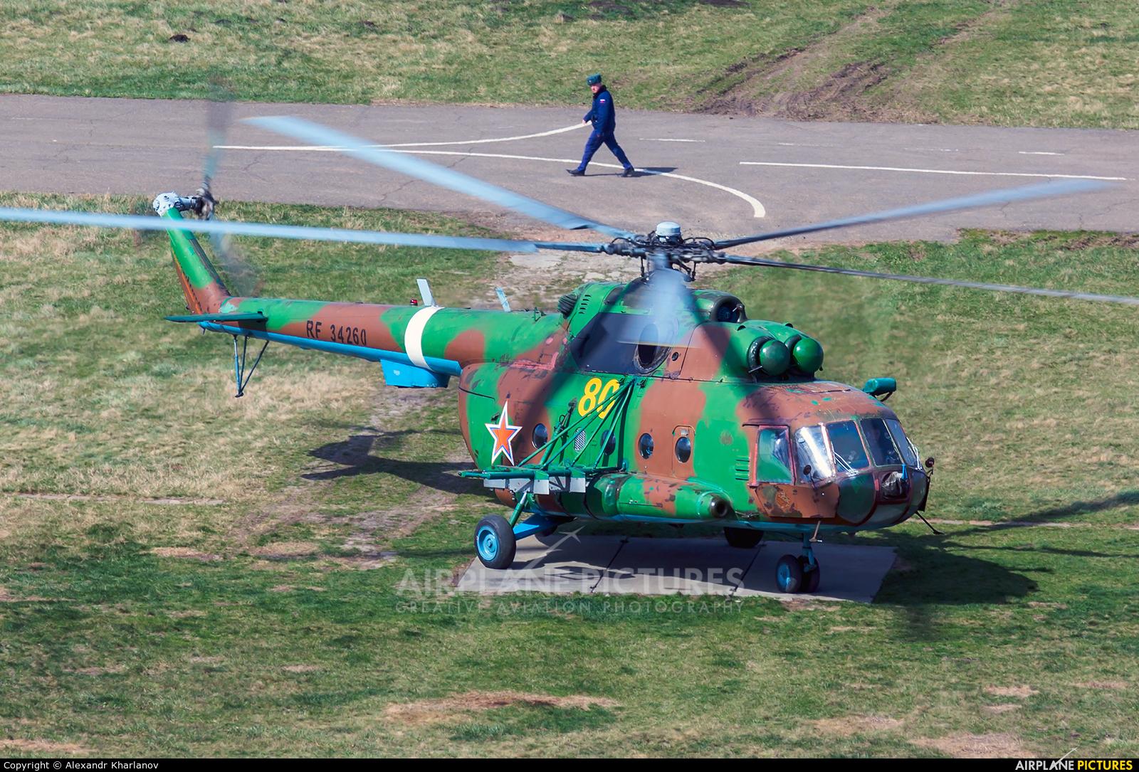 Russia - Ministry of Internal Affairs 80 aircraft at Krasnodar Tsentralny