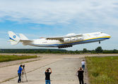 Mriya returns to commercial service with a long flight to Bangor title=