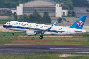 B-30F8 - China Southern Airlines Airbus A320 NEO