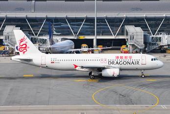 B-HSE - Dragonair Airbus A320