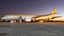 Etihad Boeing 787 brought medical supplies to Brasilia title=