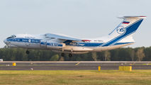 Volga Dnepr Il76 visited Dusseldorf title=