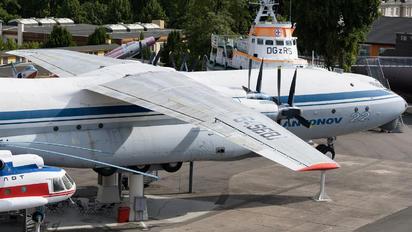UR-64460 - Antonov Airlines /  Design Bureau Antonov An-22