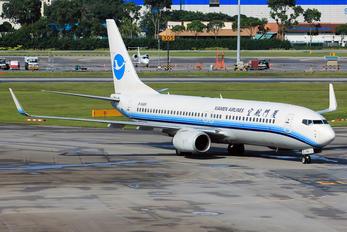 B-5458 - Xiamen Airlines Boeing 737-800