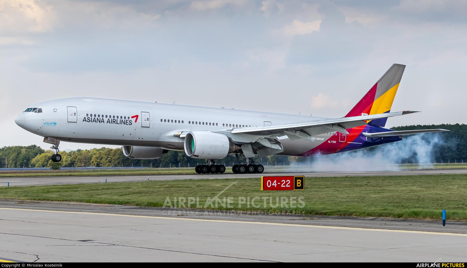 Asiana Airlines HL7700 aircraft at Ostrava Mošnov