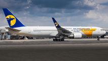 Mongolian Airlines JU-1021 image
