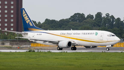 B-2525 - China Postal Airlines Boeing 737-400SF
