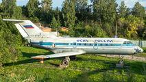 RA-87368 - KrasAir Yakovlev Yak-40 aircraft
