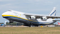 Antonov An124 visited Liège title=