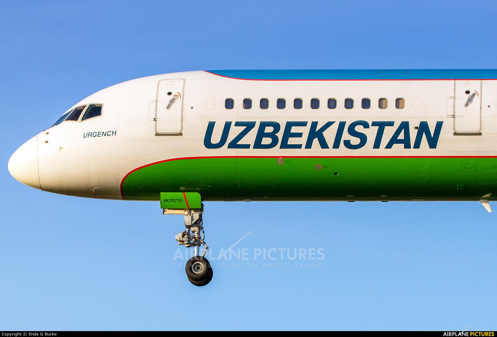 Uzbekistan Airways UK75701 aircraft at London - Heathrow