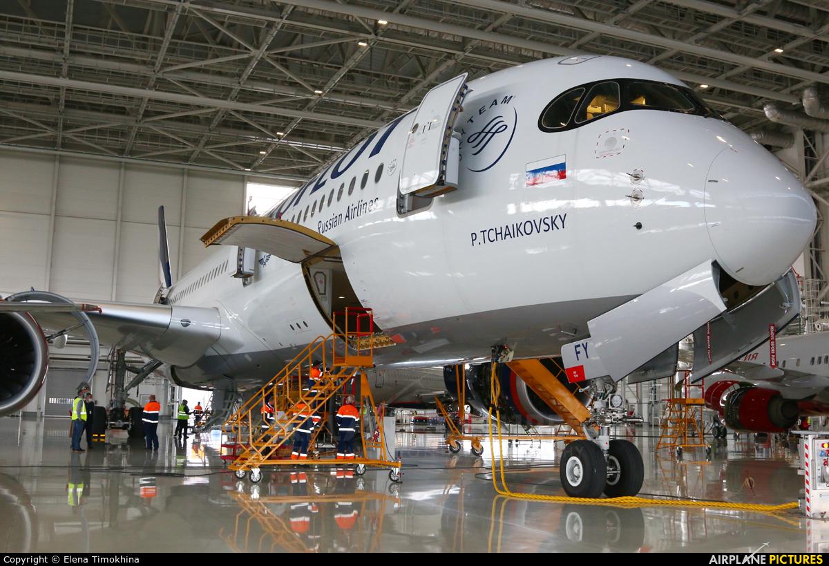 Aeroflot VQ-BFY aircraft at Moscow - Sheremetyevo