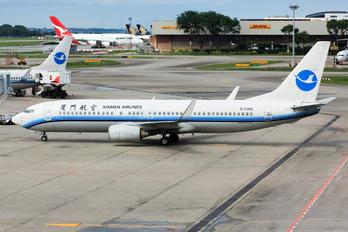 B-5305 - Xiamen Airlines Boeing 737-800