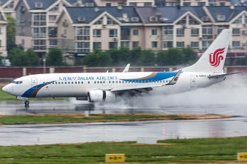 B-5850 - Dalian Airlines Boeing 737-800