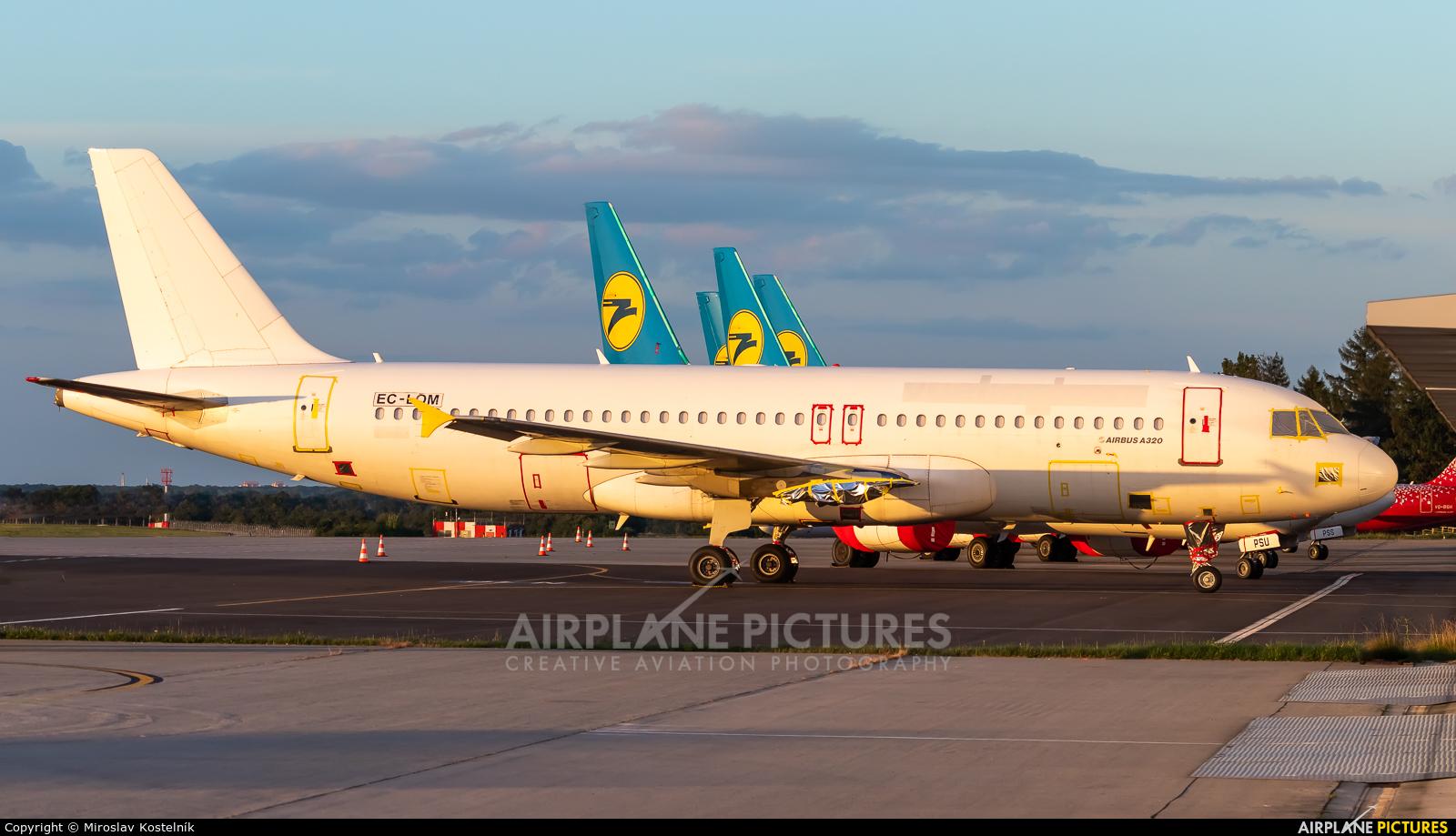 Vueling Airlines EC-LQM aircraft at Ostrava Mošnov