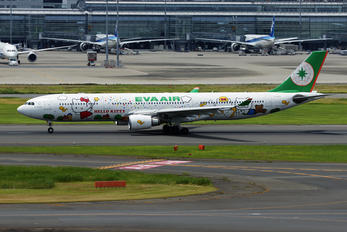 B-16331 - Eva Air Airbus A330-300