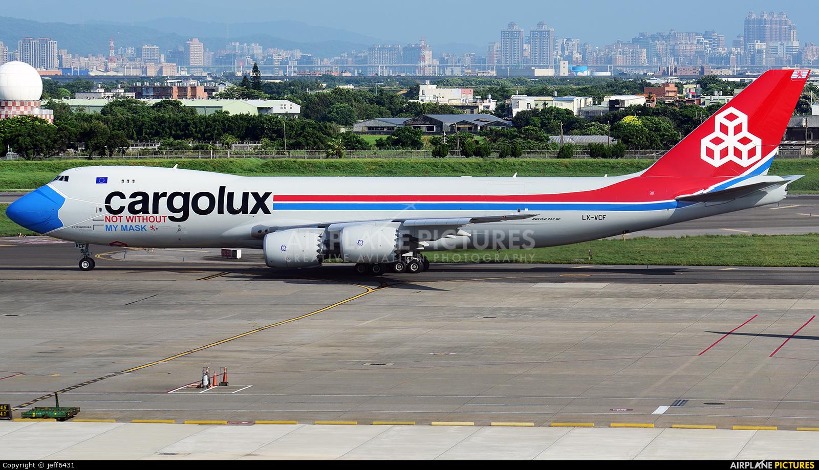 Cargolux LX-VCF aircraft at Taipei - Taoyuan Intl