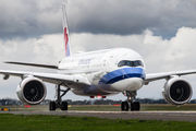 First visit of China Airlines A350 to Prague title=