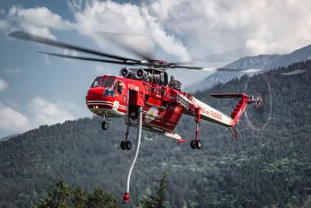 I-CFAM -  Sikorsky S-64E/F Skycrane