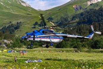 RA-22663 - UAPA Aviation Mil Mi-8AMT